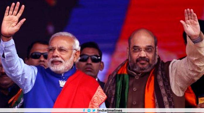 BJP Manifesto Live Updates