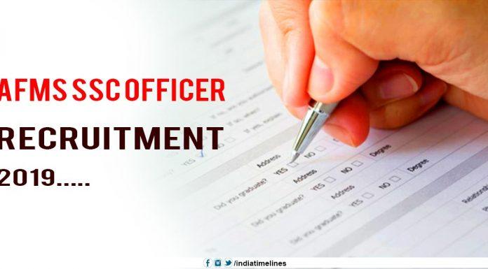 AFMS Recruitment 2019