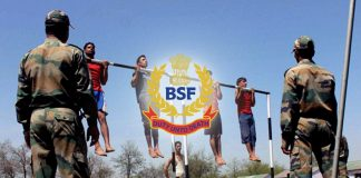 BSF Recruitment 2019 Online Apply