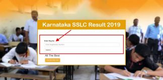 KSEEB SSLC Result 2019 Name Wise