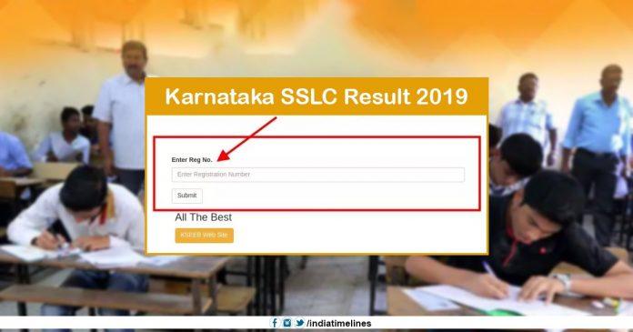 KSEEB SSLC Result 2019 Name Wise