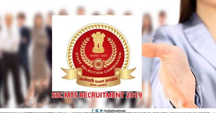 SSC MTS 2019 Recruitment