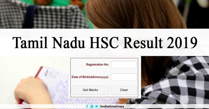 Tamil Nadu 12th Result 2019 Name Wise