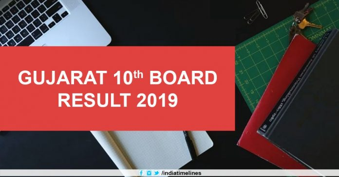 GSEB SSC Result 2019 Name Wise