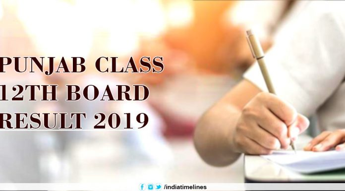 PSEB 12th Result 2019 Name Wise