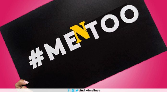 #Mentoo Movement