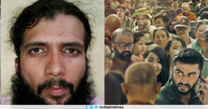 Yasin Bhatkal is the subject of Arjun Kapoor's Movie