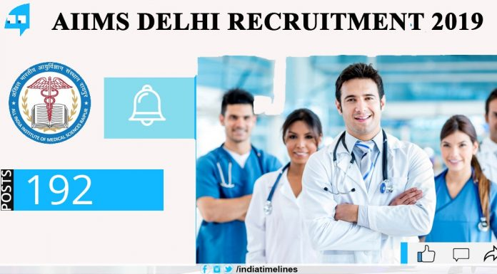 AIIMS Delhi Recruitment 2019
