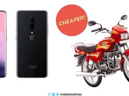 These 6 Bikes are Cheaper than Oneplus 6 Pro