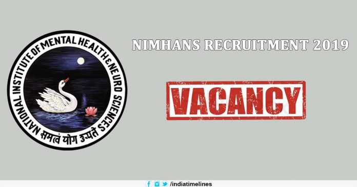 NIMHANS Nursing Officer Recruitment 2019