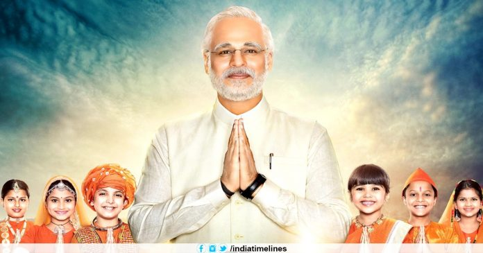 New Modi Biopic Poster Released
