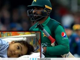 Pakistan batsman Asif Ali loses 2-year-old daughter