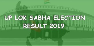 UP Lok Sabha Election Result 2019