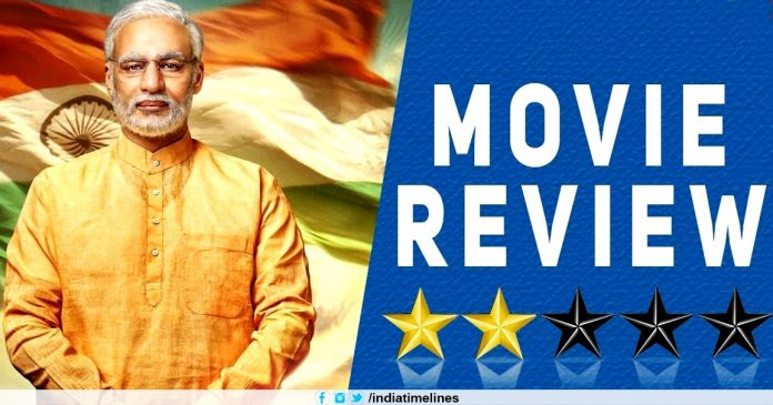 PM Narendra Modi Movie Review