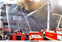 Surat Fire Tragedy