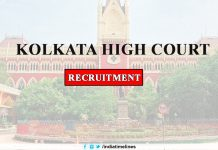 Calcutta High Court Recruitment 2019