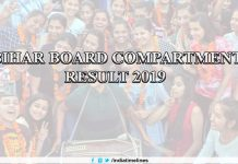 BSEB Bihar 12th Compartmental Result 2019