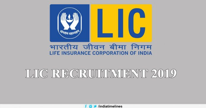 LIC Recruitment 2019