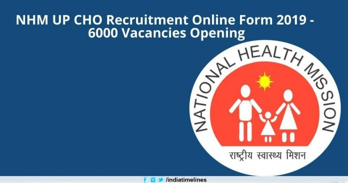NHM UP Recruitment 2019