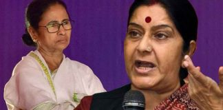 Sushma Swaraj Warns Mamata Banerjee After Outburst