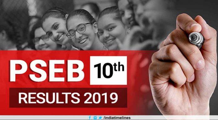 Punjab 10th Result 2019 Merit List