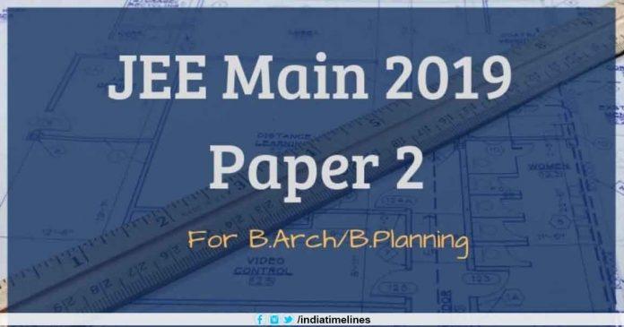 JEE Main Paper 2 Result 2019