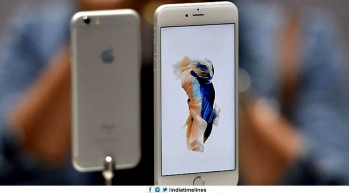 Get Upto Rs 23000 Discount on iPhone on Amazon