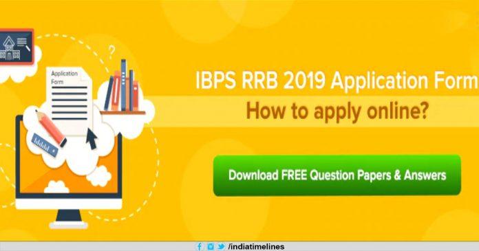 IBPS RRB 2019 Application Form