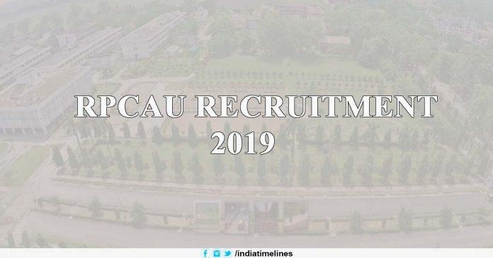 RPCAU Recruitment 2019