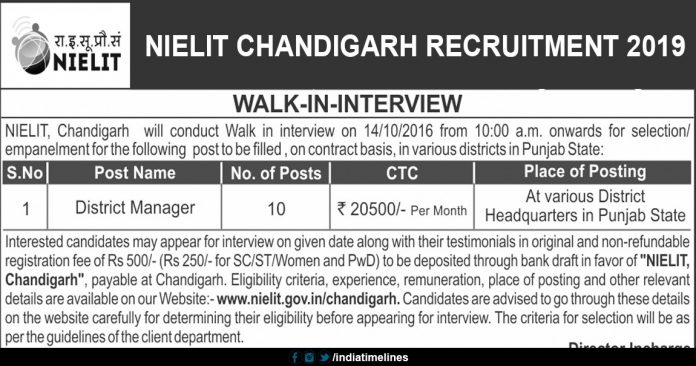 NIELIT Chandigarh Recruitment 2019