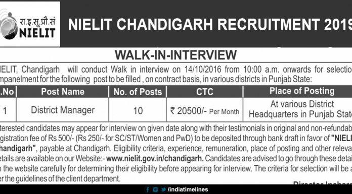 NIELIT Chandigarh Recruitment 2019