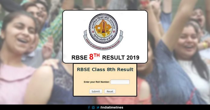RBSE 8th Result 2019 Name Wise