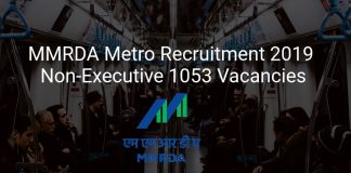 MMRDA Recruitment 2019