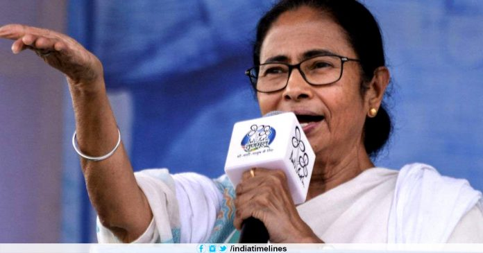 Mamata Banerjee Criticises Center