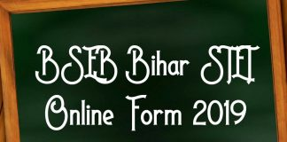BSEB Bihar STET Recruitment Notification 2019