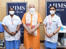 PM Modi Vaccination News