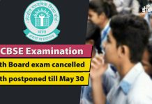CBSE Board 10th & 12th Exam 2021