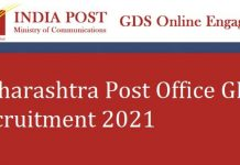 Maharashtra Post Office Recruitment 2021