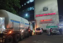 30 killed in Ganga Ram Hospital during last 24 hours