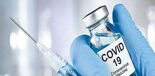 Maharashtra-Jharkhand raised the issue of lack of Corona Vaccine