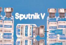 Sputnik V News