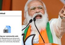 Facebook blocked hashtag calling for Narendra Modi
