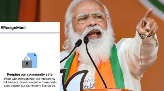 Facebook blocked hashtag calling for Narendra Modi