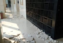 Earthquake: Late night again shaken earth in Assam