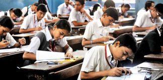 Haryana 10th & 12th Board Examination