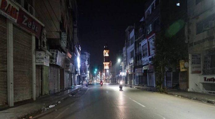 Night Curfew in Dehradun: all schools to remain closed till 30th April