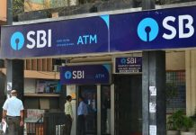 SBI Recruitment 2021