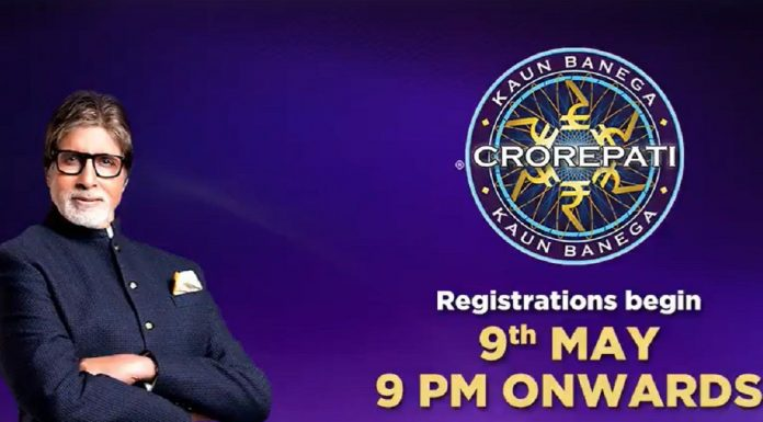 KBC 13: Big B has told the date of registration