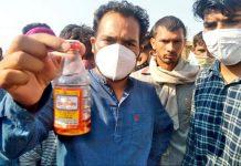 Aligarh Hooch Tragedy