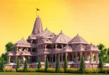 Ayodhya: Allegations of scam in the purchase of Ram temple land